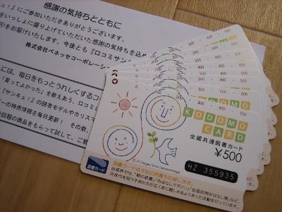 010 (400x300).jpg